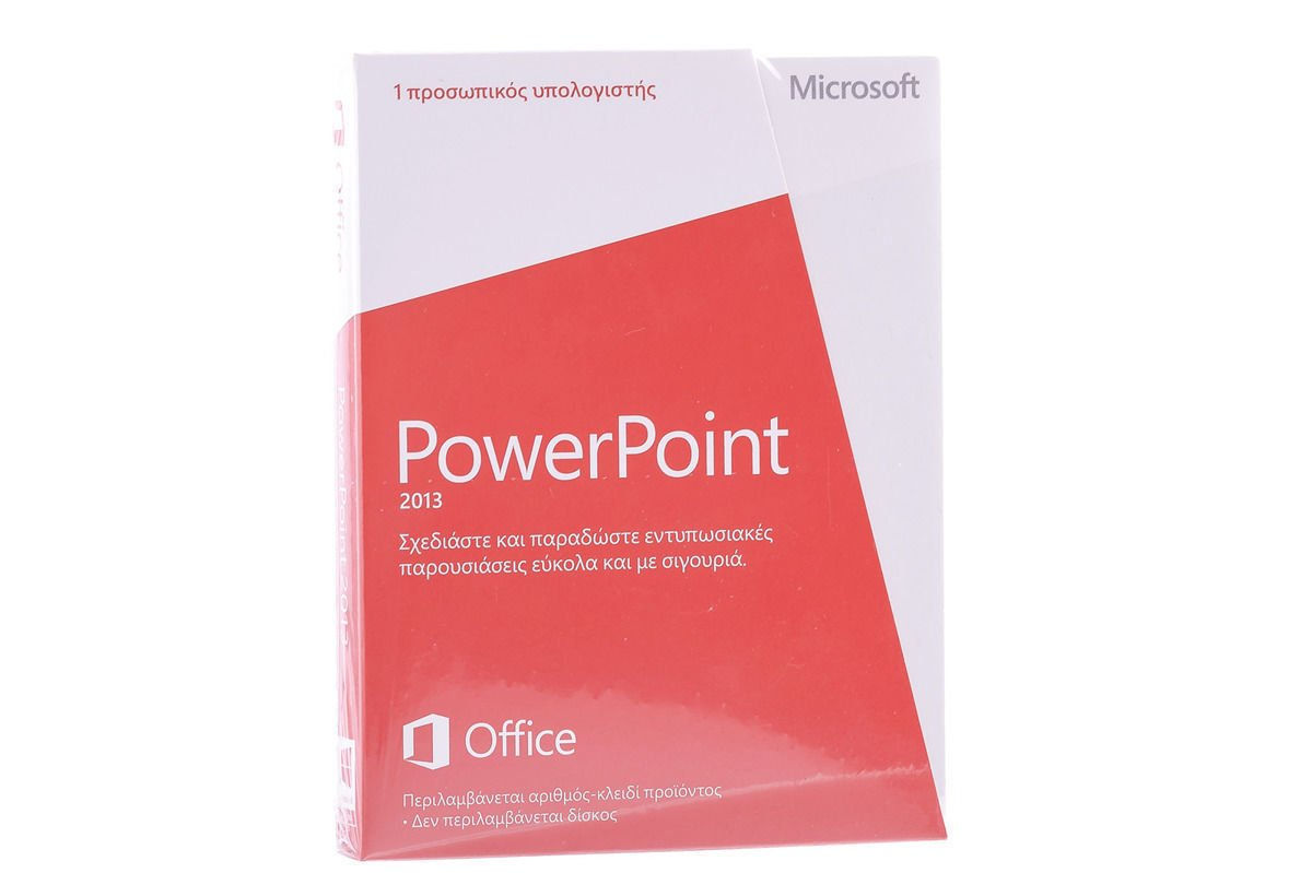 New Microsoft PowerPoint 2013 079-05890 Greek Medialess Eurozone